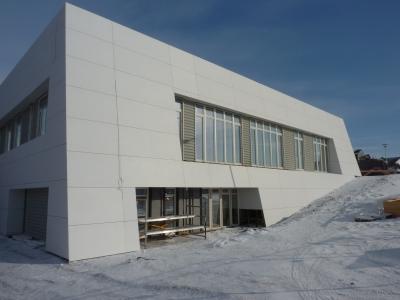 Fylkeskommunens tannklinikk i Kirkenes